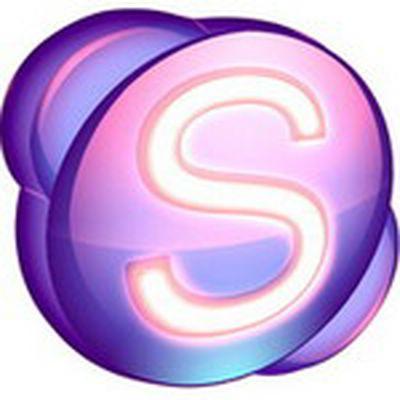 Аватар для skype, бесплатные фото, обои ...: pictures11.ru/avatar-dlya-skype.html