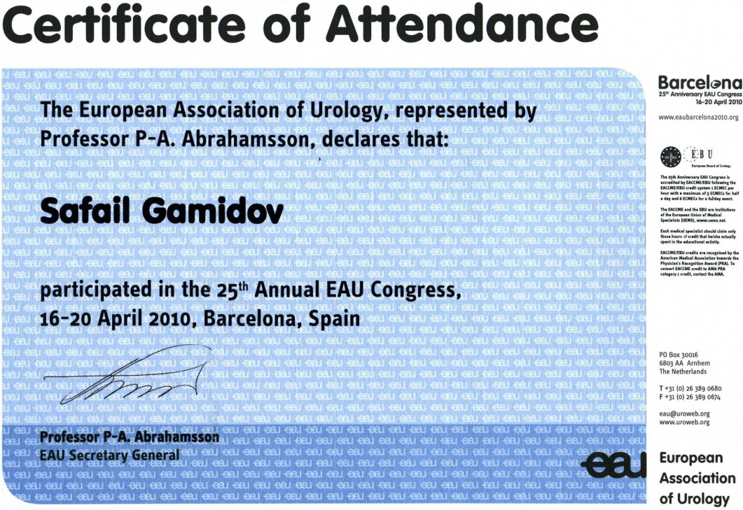 25th Annual EAU Congress